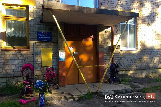 В Кинешме ликвидируют детский сад №9 на «Электроконтакте» фото 4