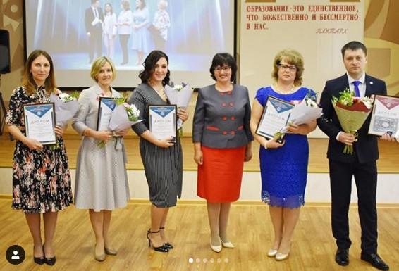 Учитель кинешемской гимназии стала победителем областного конкурса «Педагог года» фото 3