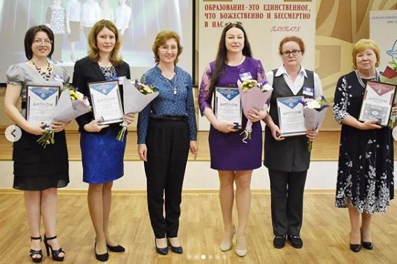 Учитель кинешемской гимназии стала победителем областного конкурса «Педагог года» фото 2