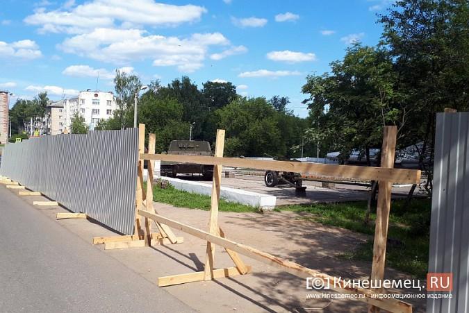 С подачи губернатора Воскресенского началась реконструкция главного мемориала Кинешмы фото 4