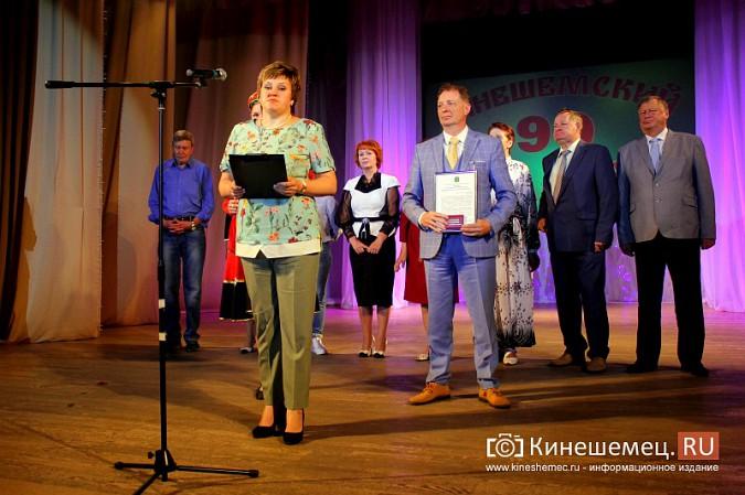 Состоялось чествование «Почетных граждан» Кинешемского района фото 2