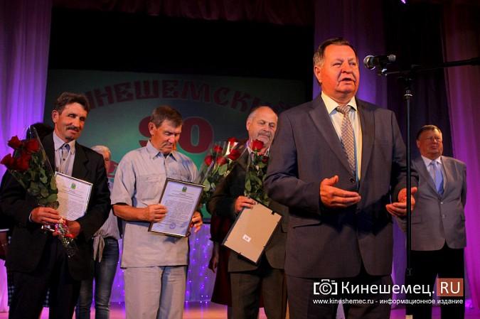 Состоялось чествование «Почетных граждан» Кинешемского района фото 7
