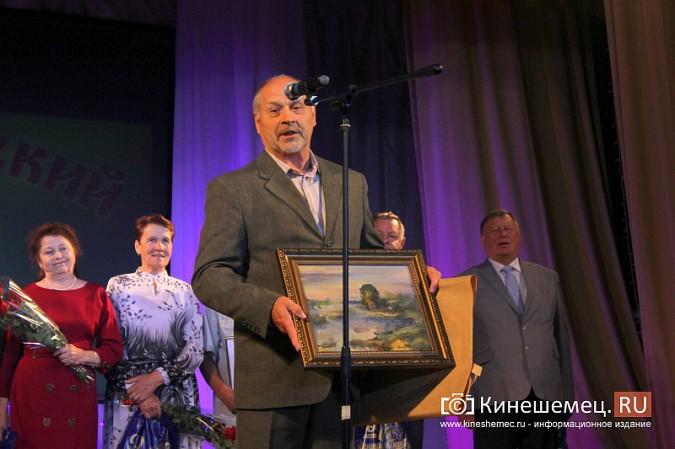 Состоялось чествование «Почетных граждан» Кинешемского района фото 9