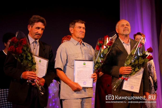 Состоялось чествование «Почетных граждан» Кинешемского района фото 8