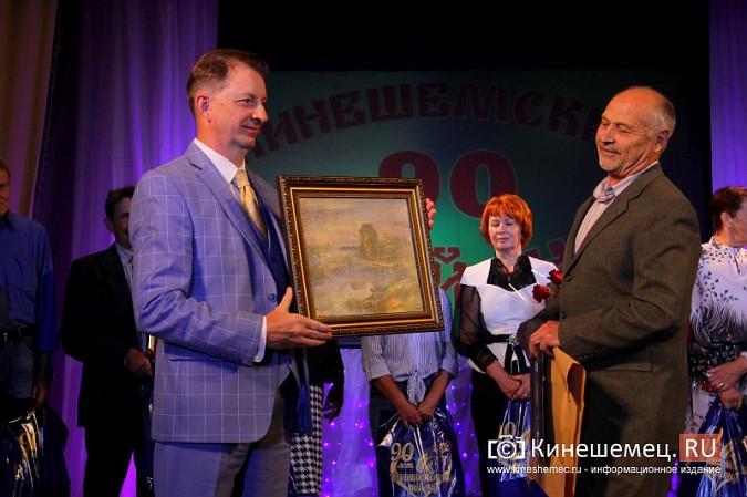Состоялось чествование «Почетных граждан» Кинешемского района фото 10