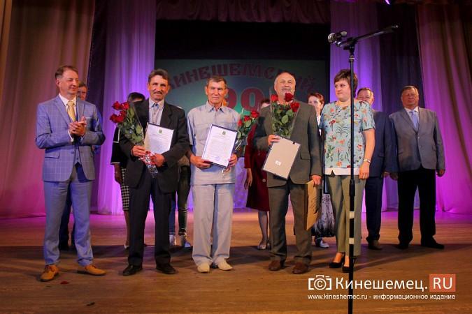Состоялось чествование «Почетных граждан» Кинешемского района фото 6