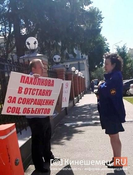 Правительство Ивановской области пикетируют родители закрываемого детского сада Кинешмы фото 4