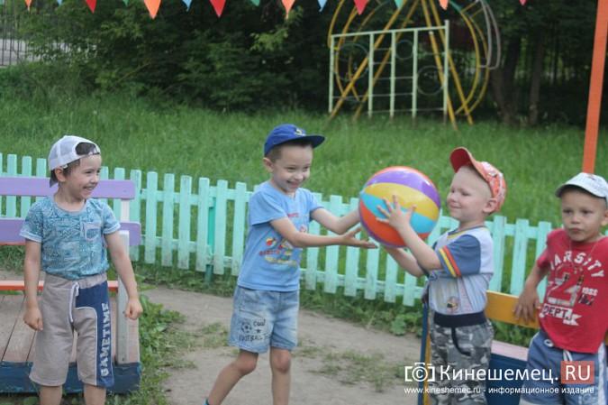 Кинешемские малыши в видеообращении просят Путина спасти д/с №9 фото 8
