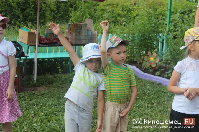 Кинешемские малыши в видеообращении просят Путина спасти д/с №9 фото 10