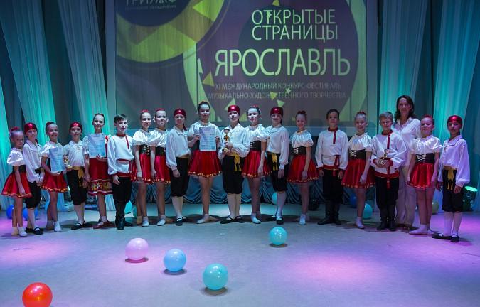 Кинешемская «Ласточка» - лауреат международного фестиваля фото 2