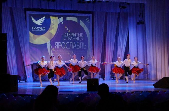 Кинешемская «Ласточка» - лауреат международного фестиваля фото 6
