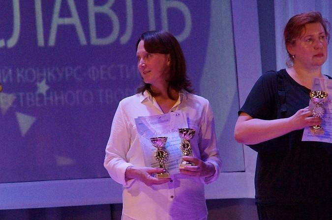 Кинешемская «Ласточка» - лауреат международного фестиваля фото 4