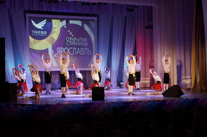 Кинешемская «Ласточка» - лауреат международного фестиваля фото 5