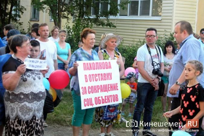 В Кинешме жители вышли на митинг против закрытия детского сада №9 фото 14