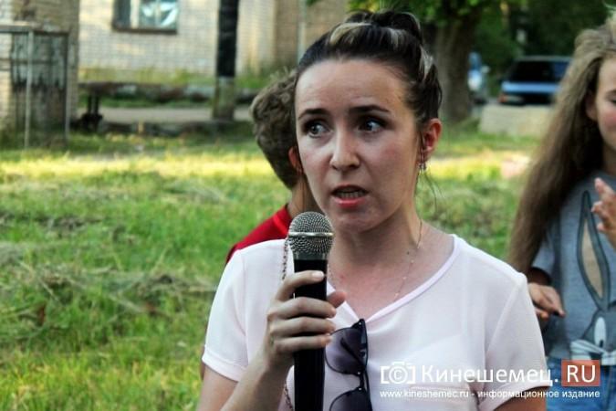 В Кинешме жители вышли на митинг против закрытия детского сада №9 фото 52