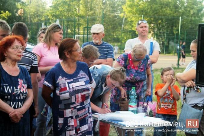В Кинешме жители вышли на митинг против закрытия детского сада №9 фото 50