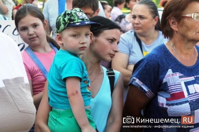 В Кинешме жители вышли на митинг против закрытия детского сада №9 фото 19