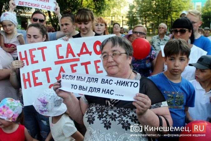 В Кинешме жители вышли на митинг против закрытия детского сада №9 фото 25