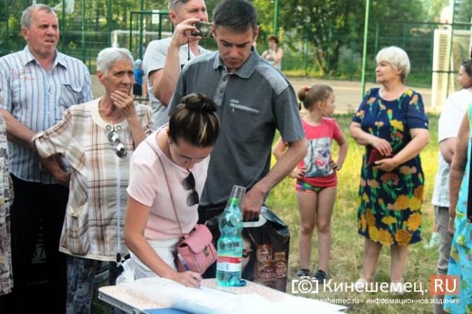 В Кинешме жители вышли на митинг против закрытия детского сада №9 фото 46