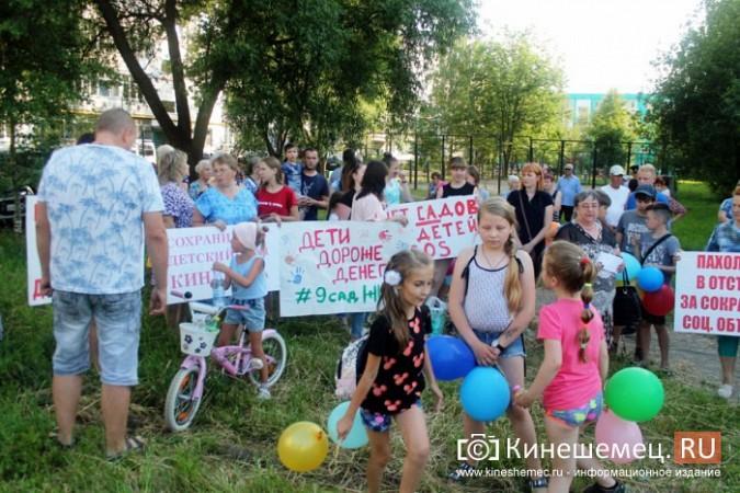 В Кинешме жители вышли на митинг против закрытия детского сада №9 фото 13