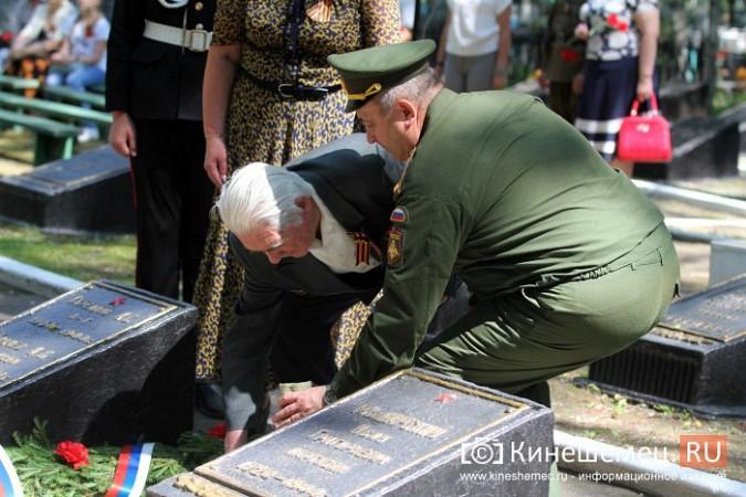 «Горсть Памяти» с кинешемских воинских захоронений передадут в Главный Храм Вооруженных сил фото 8