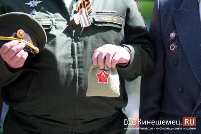 «Горсть Памяти» с кинешемских воинских захоронений передадут в Главный Храм Вооруженных сил фото 13
