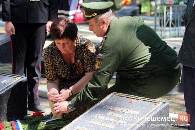 «Горсть Памяти» с кинешемских воинских захоронений передадут в Главный Храм Вооруженных сил фото 9