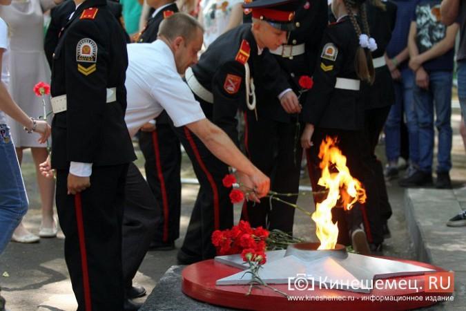 «Горсть Памяти» с кинешемских воинских захоронений передадут в Главный Храм Вооруженных сил фото 16