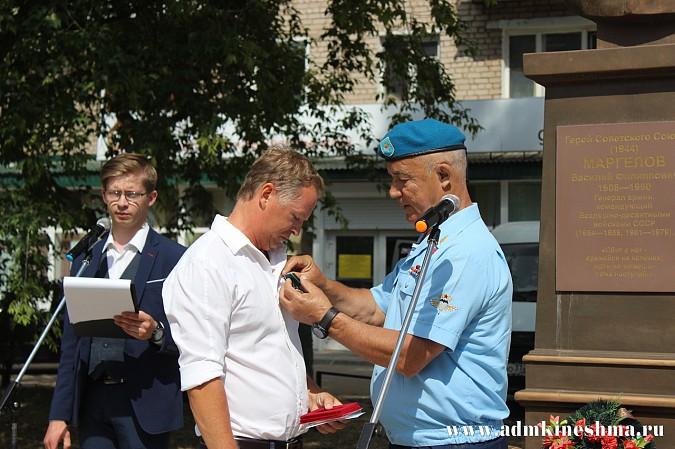 Кинешму посетил Герой Советского Союза генерал-полковник Валерий Востротин фото 6