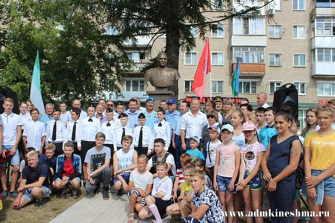 Кинешму посетил Герой Советского Союза генерал-полковник Валерий Востротин фото 14