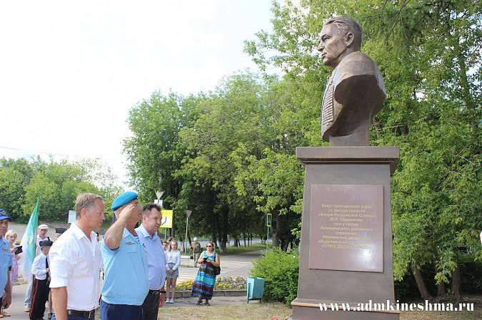 Кинешму посетил Герой Советского Союза генерал-полковник Валерий Востротин фото 7