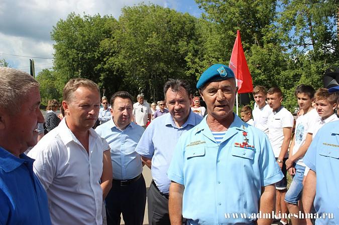 Кинешму посетил Герой Советского Союза генерал-полковник Валерий Востротин фото 11