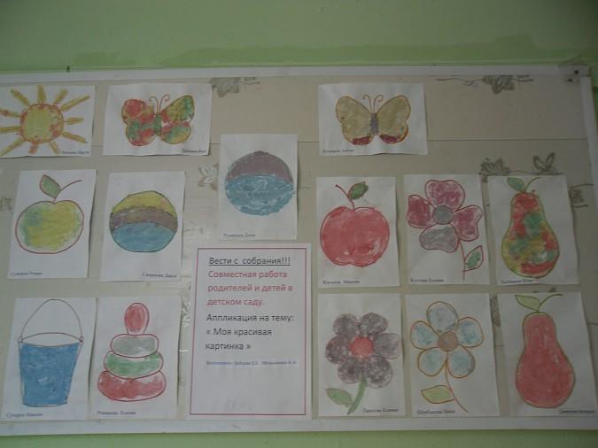 В детском саду Кинешмы прошло нетрадиционное родительское собрание фото 5