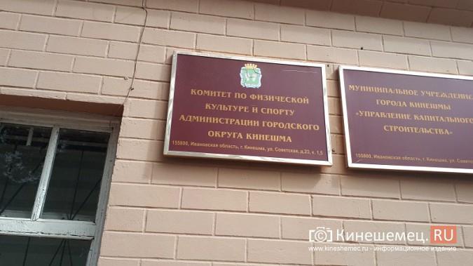 В Кинешме член сборной России копает канавы, чтобы заработать на жизнь фото 6