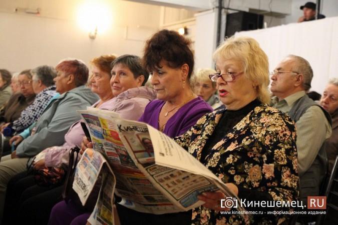 «Альянс Врачей» обсудил с жителями Кинешмы проблемы здравоохранения фото 6