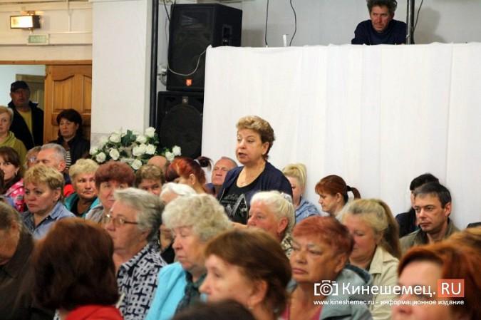 «Альянс Врачей» обсудил с жителями Кинешмы проблемы здравоохранения фото 5