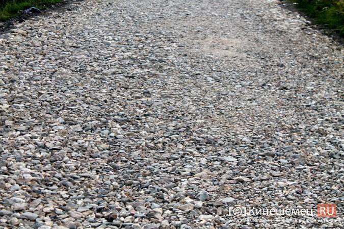 В Кинешме вновь забыли отремонтировать начало улицы Морской фото 9