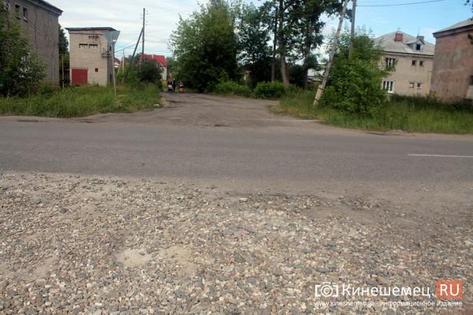 В Кинешме вновь забыли отремонтировать начало улицы Морской фото 10