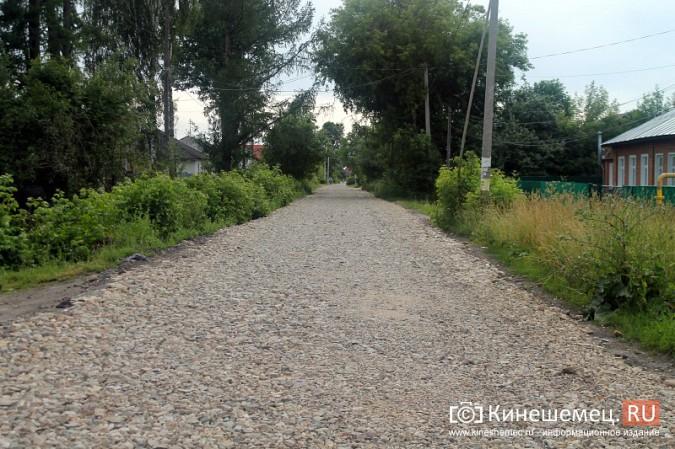 В Кинешме вновь забыли отремонтировать начало улицы Морской фото 8