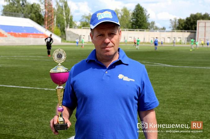 Дворовый тренер Павел Лоскунин привел команду к «бронзе» на областном футбольном фестивале фото 8