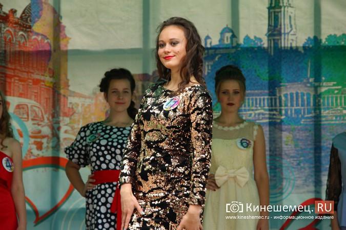 Названо имя «Кинешемской красавицы-2019» фото 36