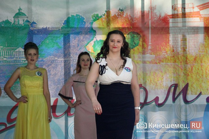 Названо имя «Кинешемской красавицы-2019» фото 58