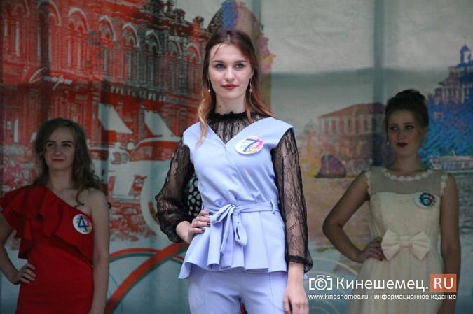 Названо имя «Кинешемской красавицы-2019» фото 28