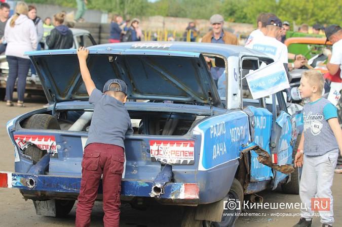 В Кинешме в четвертый раз прошли гладиаторские бои машин фото 92