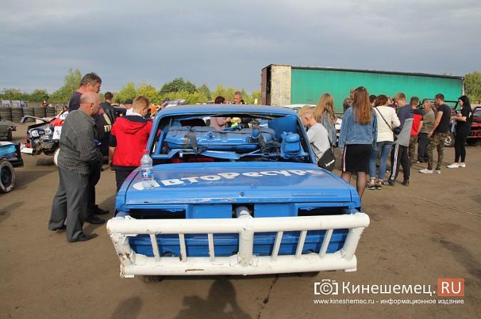 В Кинешме в четвертый раз прошли гладиаторские бои машин фото 83