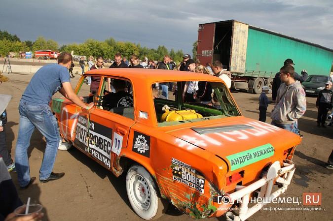 В Кинешме в четвертый раз прошли гладиаторские бои машин фото 91
