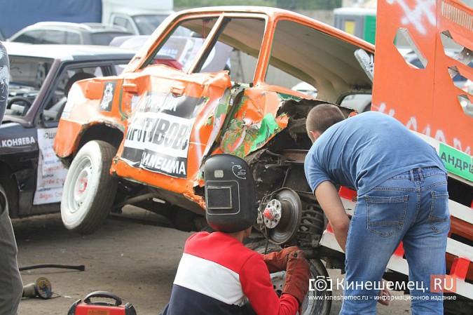 В Кинешме в четвертый раз прошли гладиаторские бои машин фото 70