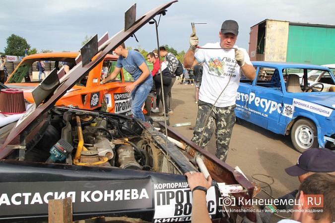 В Кинешме в четвертый раз прошли гладиаторские бои машин фото 87