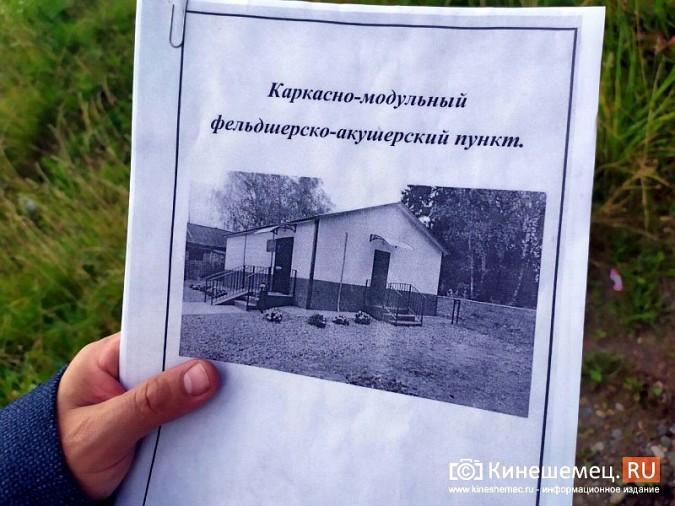 Кинешемская ЦРБ открывает ФАПы сразу в двух деревнях фото 3