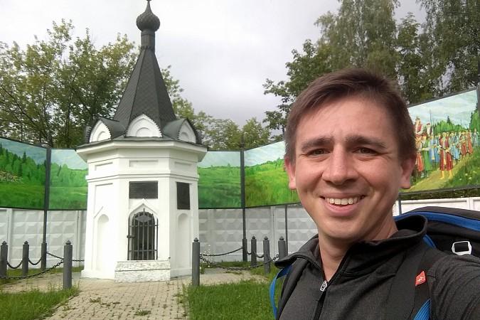 Идущий пешком от Твери до Индии Евгений Кутузов добрался до Кинешмы фото 5